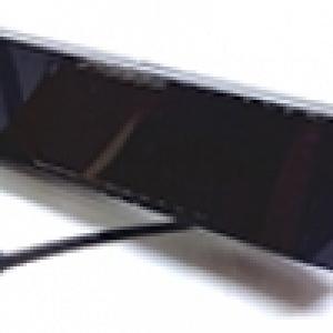 Двунаправленный беспроводной счетчик пассажиропотока (PRx20W1 - PTx20-1)