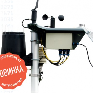METEOTREK - автономная метеостанция